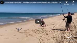 Ultimate Drone fishing-poseidon Pro Bait Drop and Members
